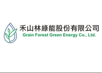 禾山林绿能股份有限公司