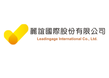 丽谊国际股份有限公司