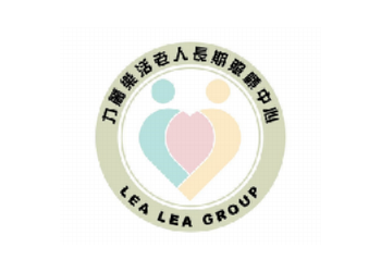 财团法人宜兰县私立力丽乐活老人长期照顾中心(养护型)