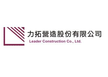 LEADER CONSTRUCTION CO., LTD.