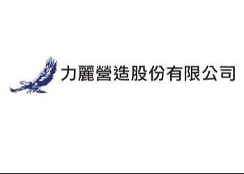 Lealea Construction Co., Ltd.