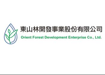 Orient Forest Development Enterprise Co., Ltd.