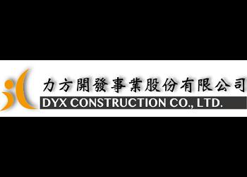DYX CONSTRUCTION CO., LTD.