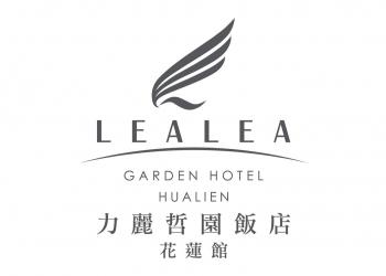 LEALEA GARDEN HOTEL-HUALIEN
