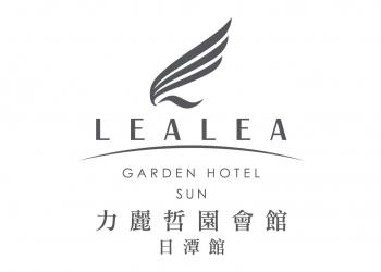 LEALEA GARDEN HOTEL-SUN