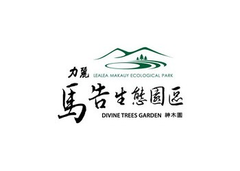 DIVINE TREES GARDEN