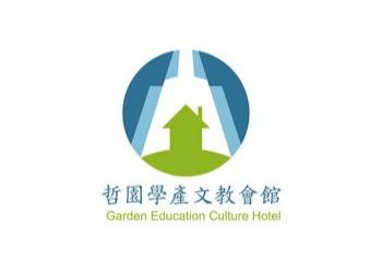 GARDEN EDUCATION CULTURE HOTEL