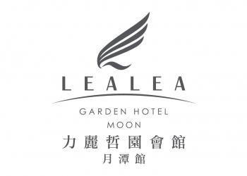LEALEA GARDEN HOTEL-Moon