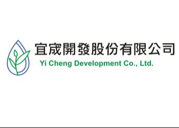 宜宬開發股份有限公司
