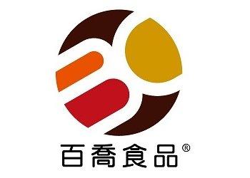 百喬食品股份有限公司