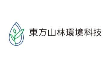 東方山林環境科技股份有限公司