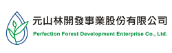 Perfection Forest Development Enterprise Co., Ltd.