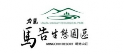 MINGCHIH RESORT