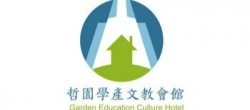 GARDEN EDUCATION CULTURE HOTEL