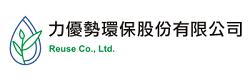 力優勢環保股份有限公司