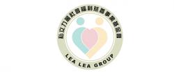 力麗社會福利慈善事業基金會