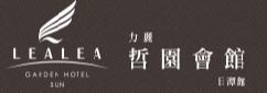 力麗哲園會館-日潭館